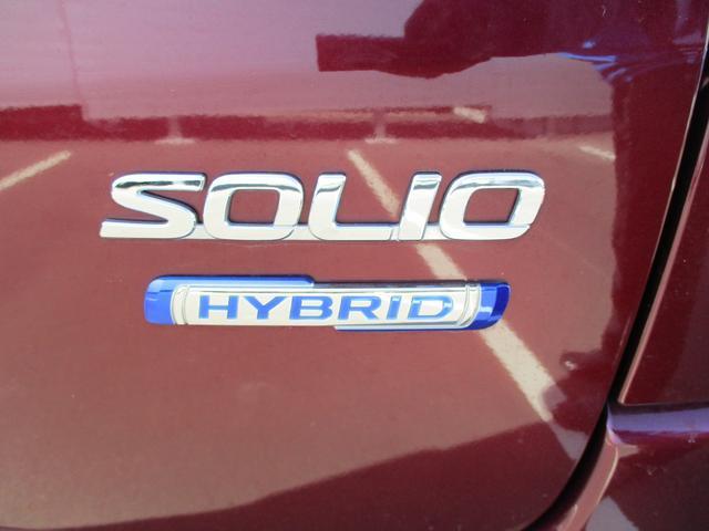 HYBRID MX 2型(21枚目)