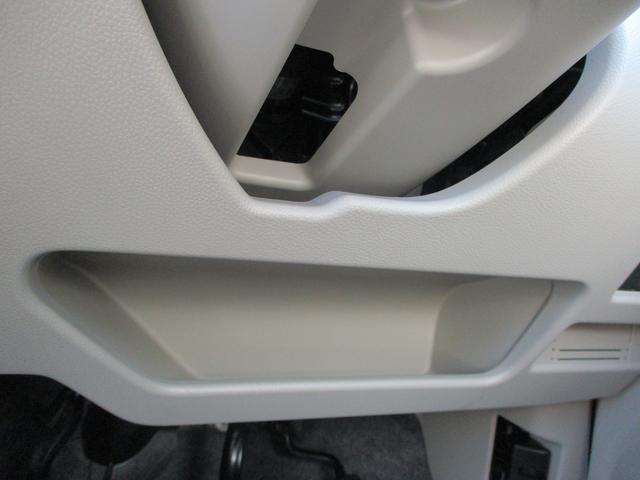 HYBRID FX 2型 セーフティサポート 横滑り抑制装置(43枚目)