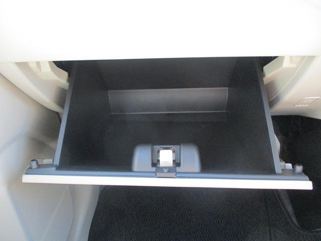HYBRID FX 2型 セーフティサポート 横滑り抑制装置(55枚目)