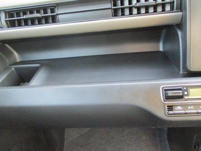HYBRID FX 2型 衝突被害軽減ブレーキサポート(56枚目)