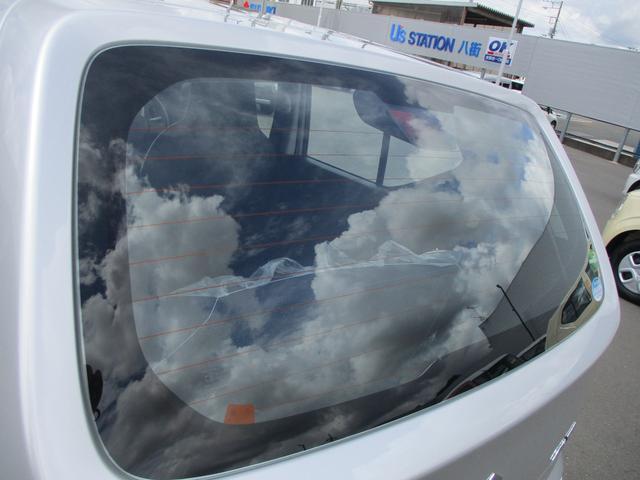 L 3型 衝突被害軽減ブレーキサポート 横滑り抑制装置(20枚目)