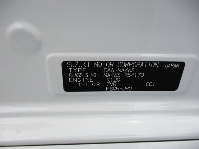 バンディット HYBRID SV 2型 フルハイブリッド(28枚目)