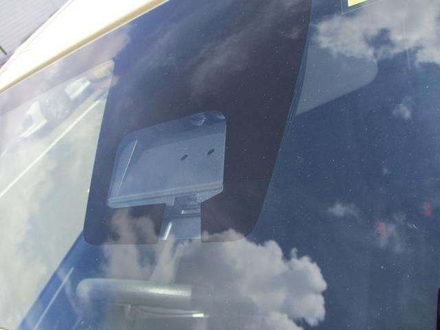 L 3型衝突被害軽減ブレーキサポート 横滑り抑制装置(12枚目)
