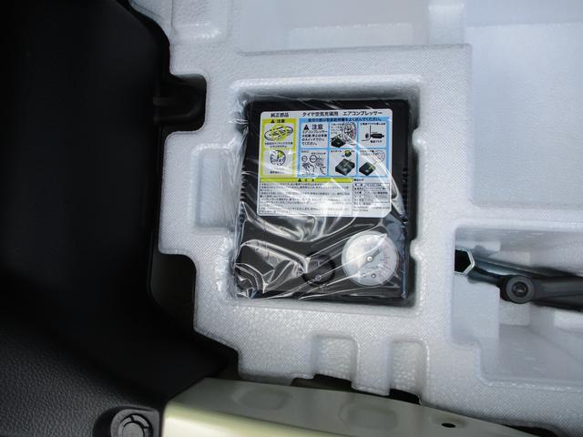L 3型衝突被害軽減ブレーキサポート 横滑り抑制装置(72枚目)