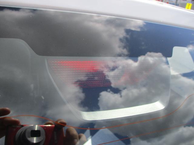L 3型 衝突被害軽減ブレーキサポート 横滑り抑制システム(21枚目)