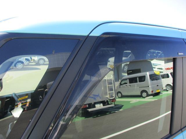 Gリミテッド セーフティーサポート 横滑り抑制システム 全方位ナビ ブレーキサポート マイルドハイブリッド 左側パワースライド ETC シートリフター ステアリングオーディオスイッチ(15枚目)
