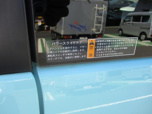 Gリミテッド セーフティーサポート 横滑り抑制システム 全方位ナビ ブレーキサポート マイルドハイブリッド 左側パワースライド ETC シートリフター ステアリングオーディオスイッチ(20枚目)