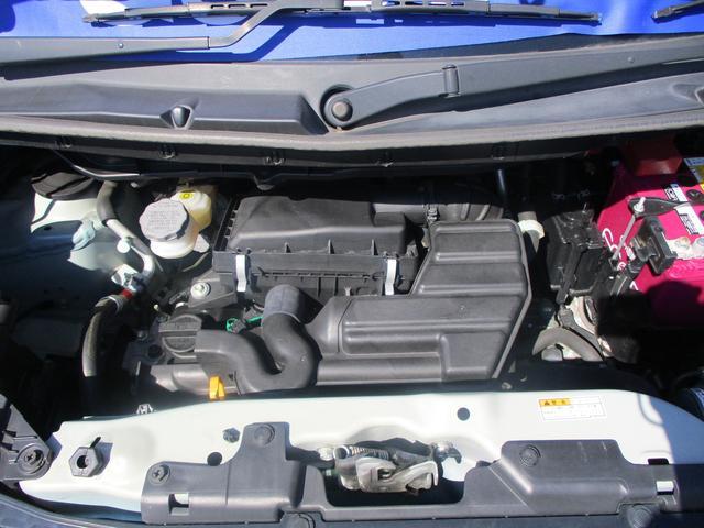 Gリミテッド セーフティーサポート 横滑り抑制システム 全方位ナビ ブレーキサポート マイルドハイブリッド 左側パワースライド ETC シートリフター ステアリングオーディオスイッチ(31枚目)