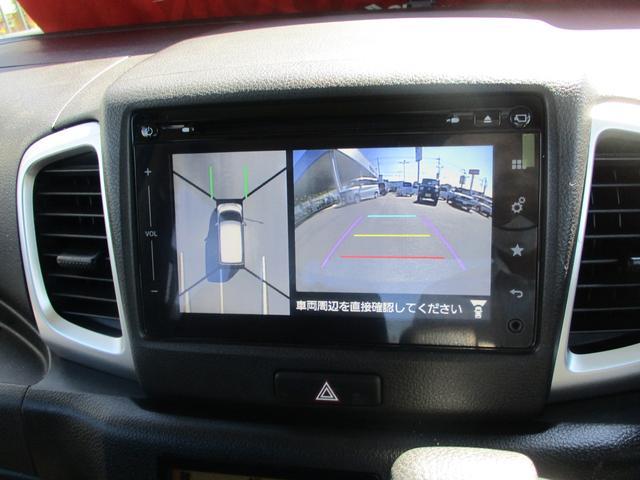 Gリミテッド セーフティーサポート 横滑り抑制システム 全方位ナビ ブレーキサポート マイルドハイブリッド 左側パワースライド ETC シートリフター ステアリングオーディオスイッチ(45枚目)