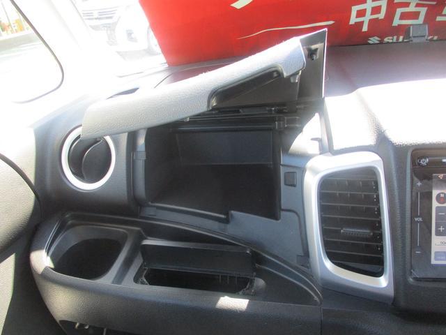 Gリミテッド セーフティーサポート 横滑り抑制システム 全方位ナビ ブレーキサポート マイルドハイブリッド 左側パワースライド ETC シートリフター ステアリングオーディオスイッチ(55枚目)