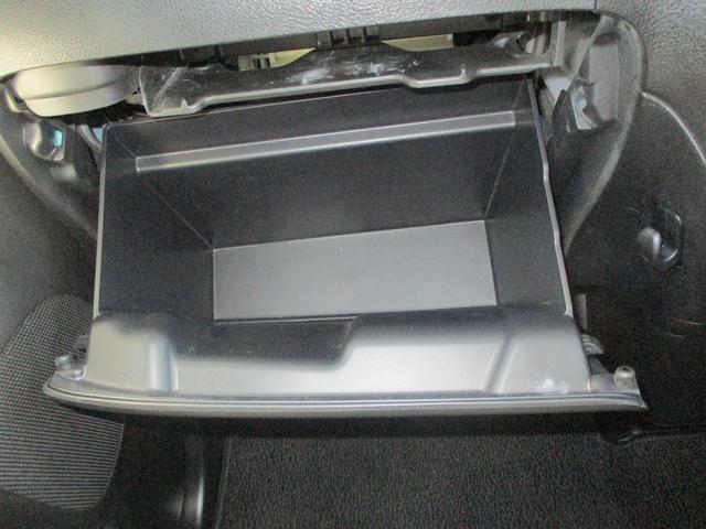 Gリミテッド セーフティーサポート 横滑り抑制システム 全方位ナビ ブレーキサポート マイルドハイブリッド 左側パワースライド ETC シートリフター ステアリングオーディオスイッチ(56枚目)