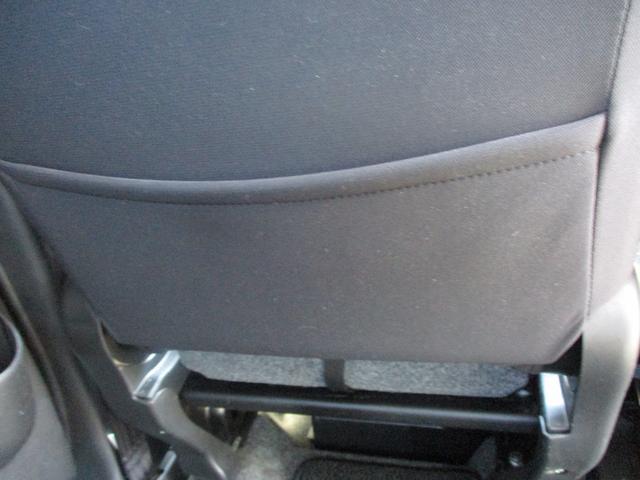 Gリミテッド セーフティーサポート 横滑り抑制システム 全方位ナビ ブレーキサポート マイルドハイブリッド 左側パワースライド ETC シートリフター ステアリングオーディオスイッチ(65枚目)