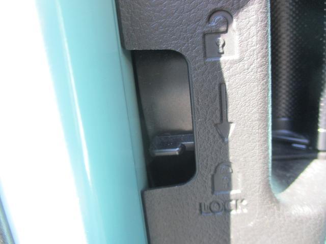 Gリミテッド セーフティーサポート 横滑り抑制システム 全方位ナビ ブレーキサポート マイルドハイブリッド 左側パワースライド ETC シートリフター ステアリングオーディオスイッチ(76枚目)