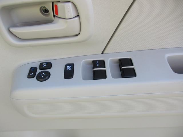 HYBRID FX 2型 セーフティサポート 横滑り抑制装置(35枚目)
