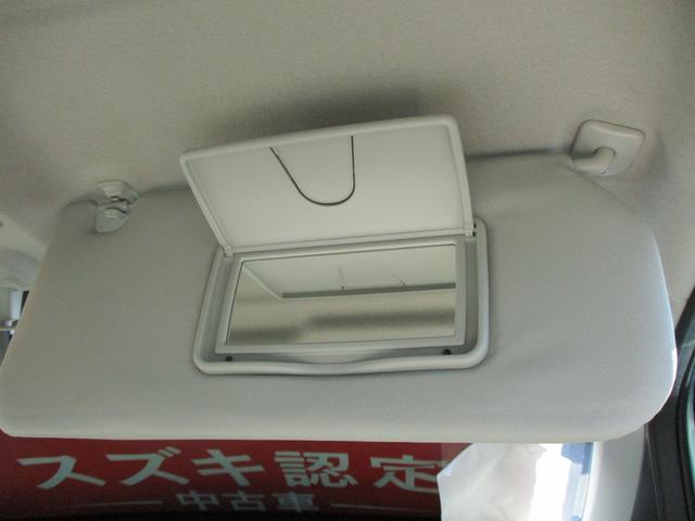 HYBRID FX 2型 セーフティサポート 横滑り抑制装置(48枚目)