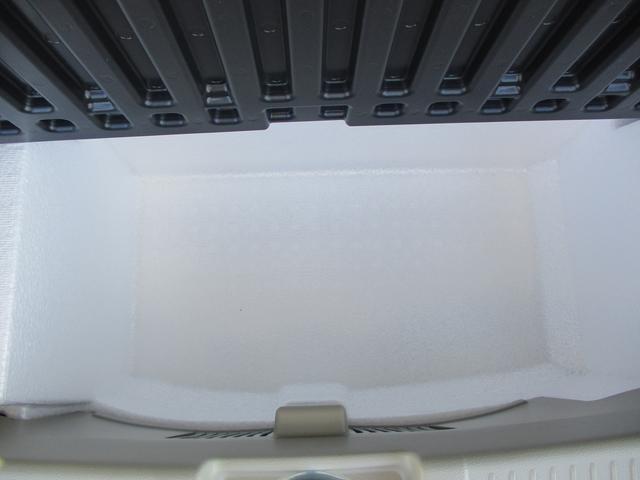 HYBRID FX 2型 セーフティサポート 横滑り抑制装置(72枚目)
