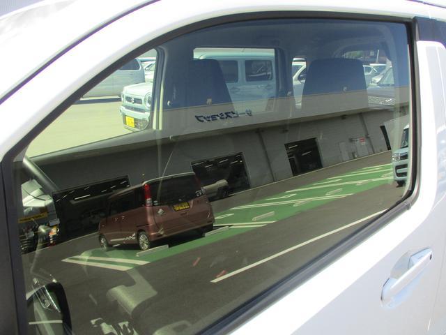 HYBRID FX 2型 セーフティサポート 横滑り抑制装置(15枚目)