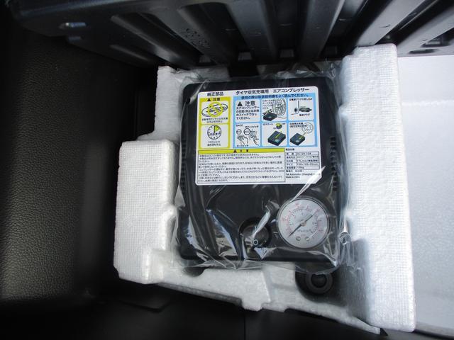 HYBRID FX 2型 セーフティサポート 横滑り抑制装置(67枚目)
