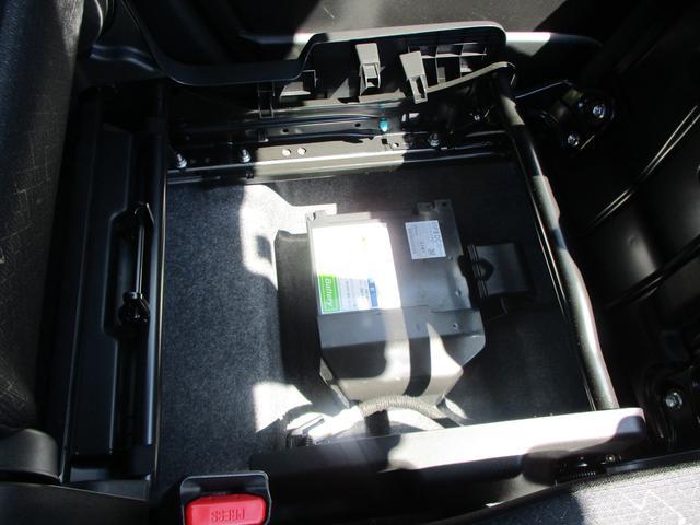 HYBRID FX 2型 セーフティサポート 横滑り抑制装置(56枚目)