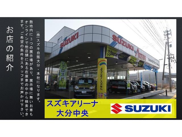 「スズキ」「イグニス」「SUV・クロカン」「大分県」の中古車50