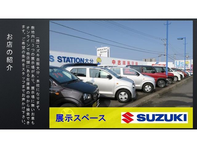 「スズキ」「イグニス」「SUV・クロカン」「大分県」の中古車52
