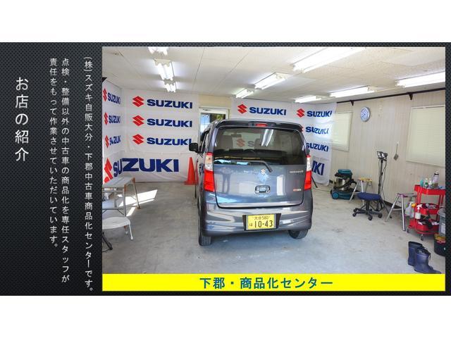 「スズキ」「イグニス」「SUV・クロカン」「大分県」の中古車58