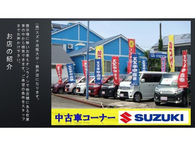 L 2型 無駄な燃料消費を抑える「エネチャージ」装備!!(50枚目)