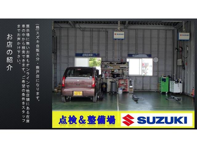 L 2型 無駄な燃料消費を抑える「エネチャージ」装備!!(53枚目)