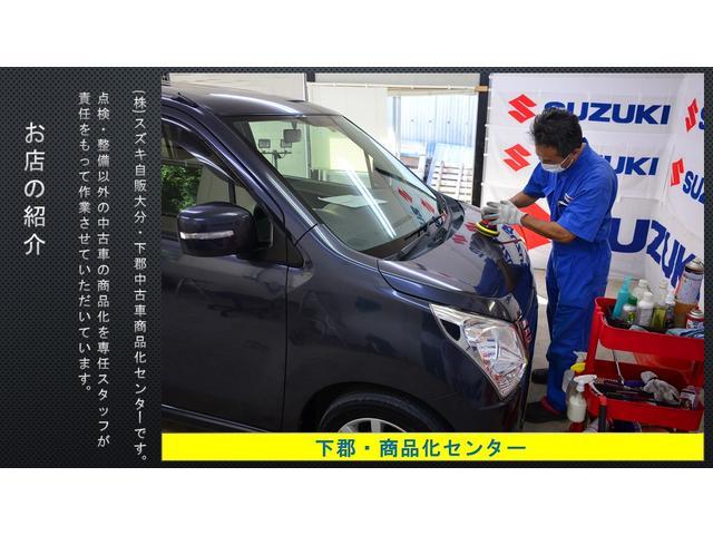 L 2型 無駄な燃料消費を抑える「エネチャージ」装備!!(57枚目)