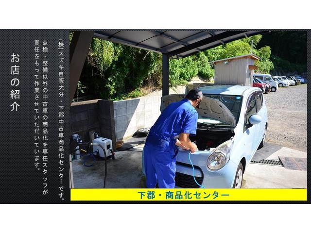L 2型 無駄な燃料消費を抑える「エネチャージ」装備!!(58枚目)