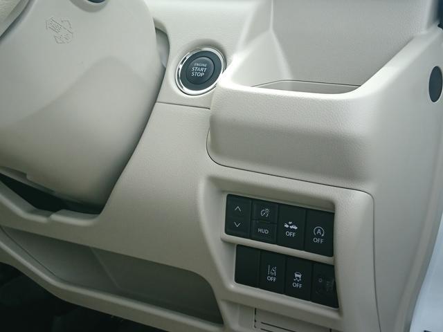 「スズキ」「ワゴンR」「コンパクトカー」「大分県」の中古車8