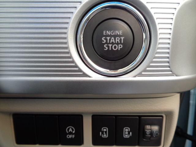 【プッツシュスターター】ボタンをワンタッチでエンジンスタートできます♪