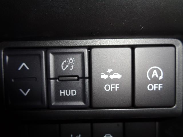 衝突被害軽減ブレーキ、アイドリングストップの各オフスイッチとヘッドアップディスプレイ調整スイッチです