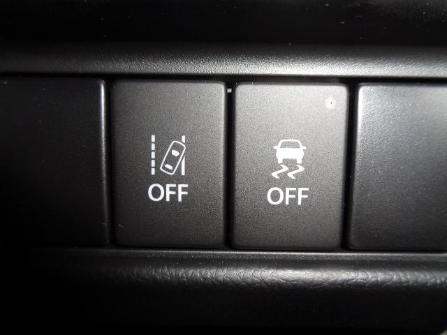 車線逸脱警報装置、ESP(横滑り防止)スイッチの各オフスイッチ