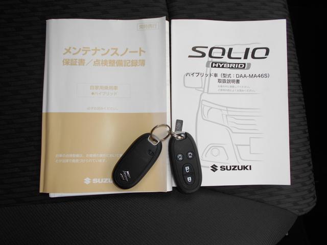 「スズキ」「ソリオ」「ミニバン・ワンボックス」「長崎県」の中古車30