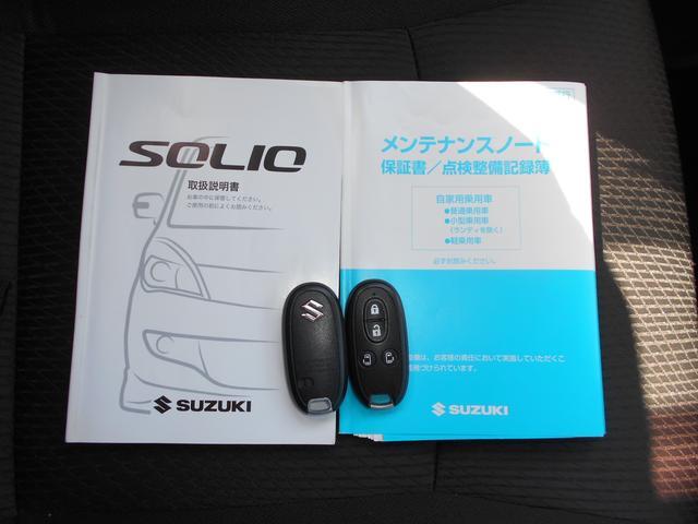 「スズキ」「ソリオ」「ミニバン・ワンボックス」「長崎県」の中古車32