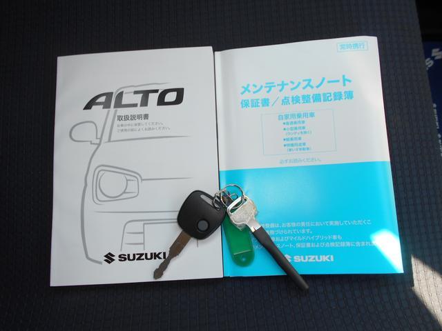 「スズキ」「アルト」「軽自動車」「長崎県」の中古車43