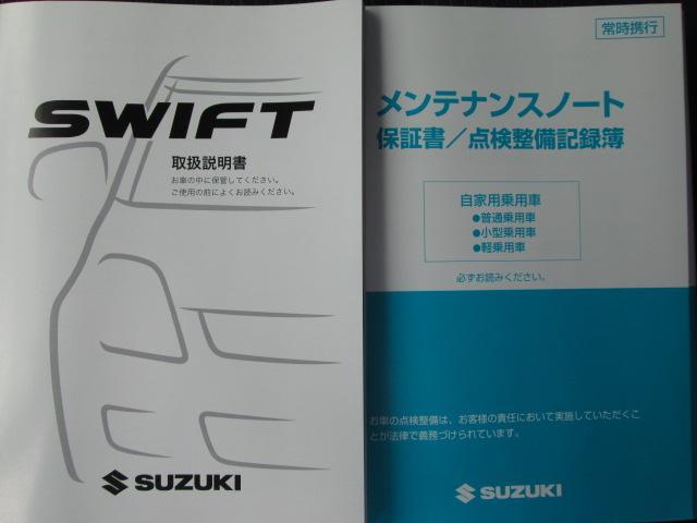 スズキ スイフト XG Lパッケージ ZC11.ZD11.ZC71 3型