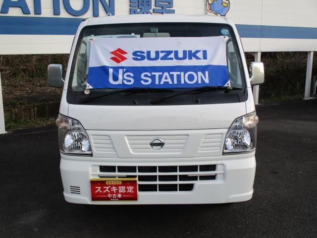 「日産」「NT100クリッパー」「トラック」「長崎県」の中古車2