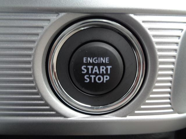 HYBRID X 後席両側電動スライドドア 後退時ブレーキ(20枚目)
