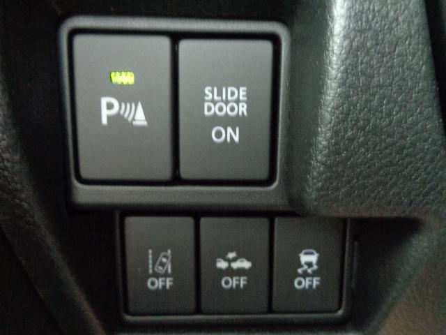 HYBRID X 後席両側電動スライドドア 後退時ブレーキ(21枚目)