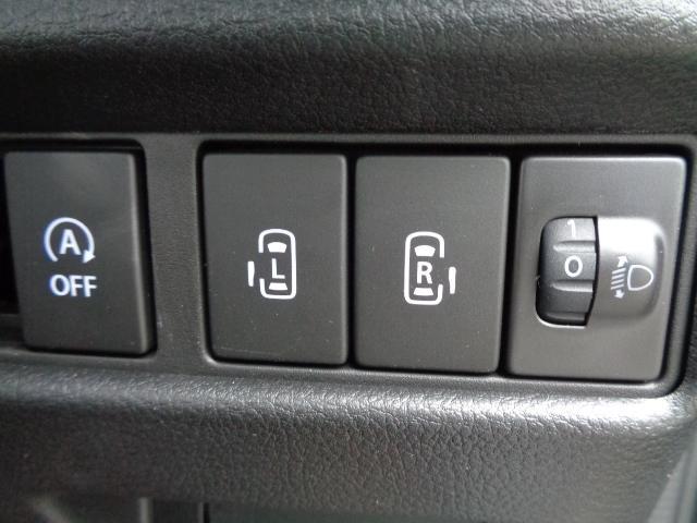 HYBRID X 後席両側電動スライドドア 後退時ブレーキ(22枚目)