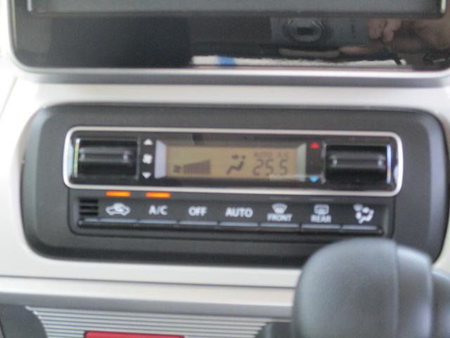 HYBRID X 後席両側電動スライドドア 後退時ブレーキ(16枚目)