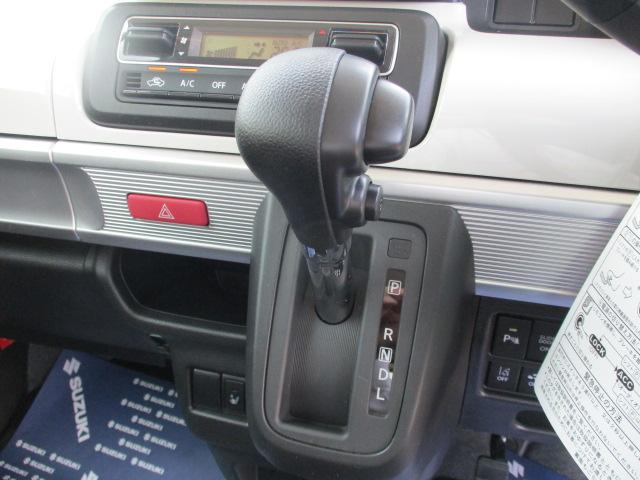 HYBRID X 後席両側電動スライドドア 後退時ブレーキ(17枚目)