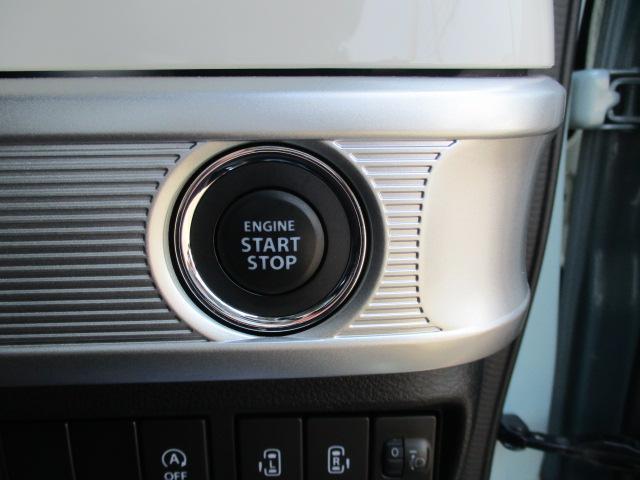 HYBRID X 後席両側電動スライドドア 後退時ブレーキ(18枚目)