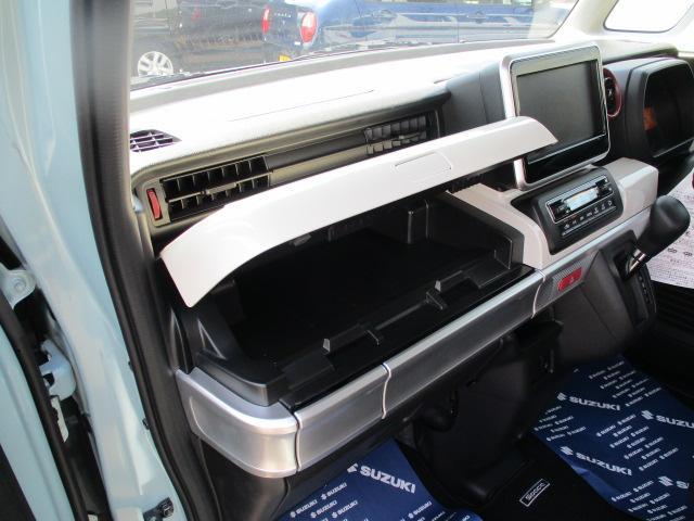 HYBRID X 後席両側電動スライドドア 後退時ブレーキ(32枚目)