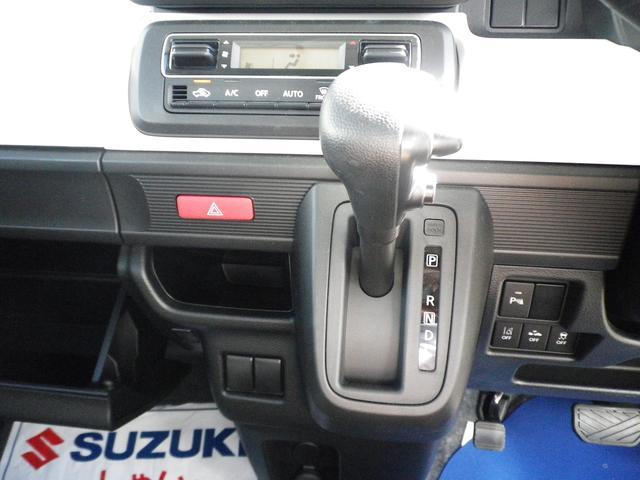 「スズキ」「スペーシア」「コンパクトカー」「島根県」の中古車11