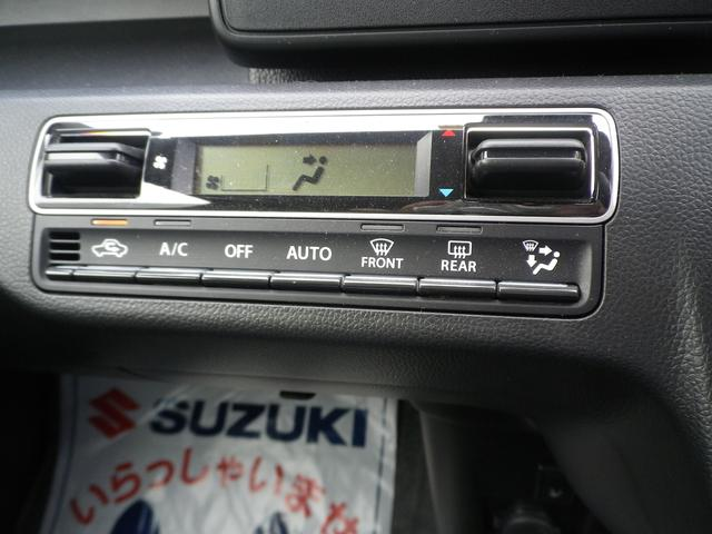 「スズキ」「ワゴンR」「コンパクトカー」「島根県」の中古車5