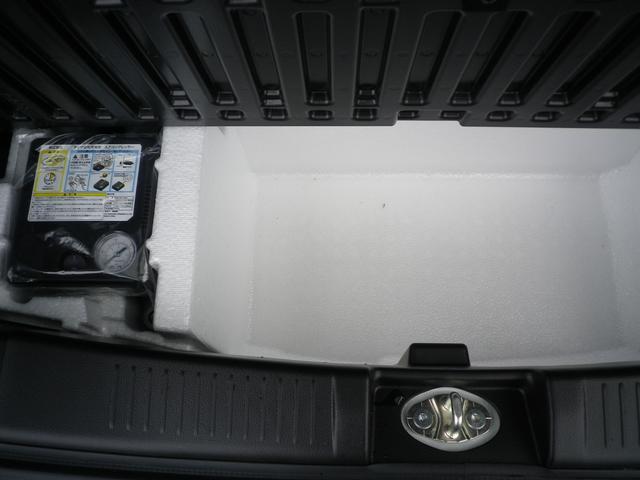 HYBRID FX 衝突被害軽減ブレーキ 純正CD(35枚目)