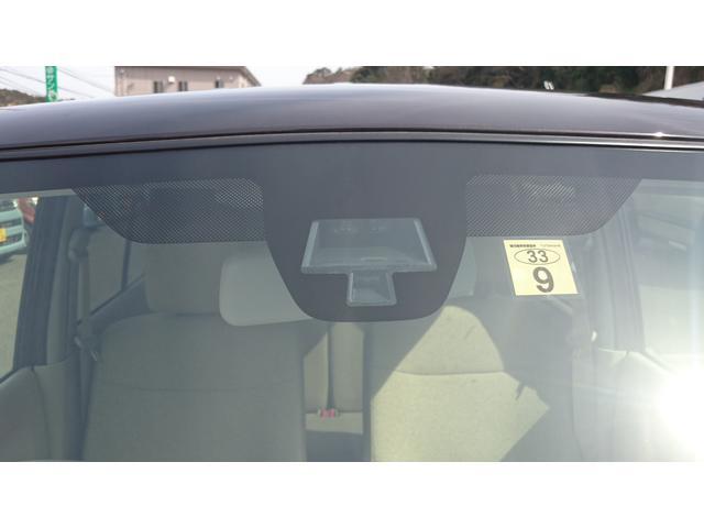 お車のご購入と一緒にスズキ安心メンテナンスパックもおすすめいたします。定期的なメンテナンスで快適なドライブを楽しめます。